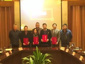 第一届全国民宿博览会将于4月在上海举办